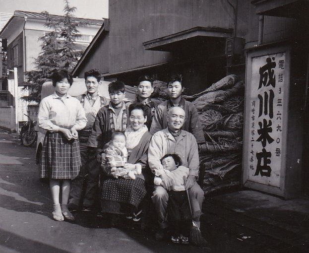創業は昭和4年(1929年)川崎の老舗米穀店